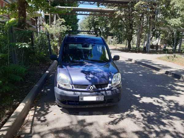 Renault Kangoo, 2003 год, 210 000 руб.