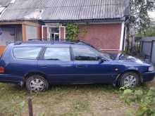 Новосибирск Scepter 1995