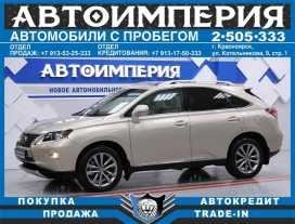 Красноярск Lexus RX350 2013