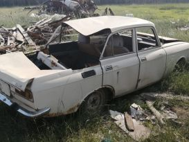 Якутск 2140 1980
