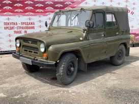 Тольятти 3151 1985