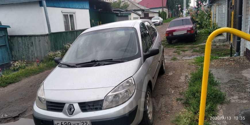 Renault Grand Scenic, 2005 год, 280 000 руб.