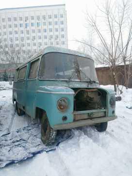 Кемерово Иномарки 1988