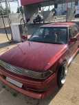 Toyota Mark II, 1990 год, 299 999 руб.