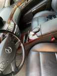 Mercedes-Benz S-Class, 2009 год, 1 350 000 руб.