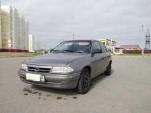 Астрахань Astra 1992