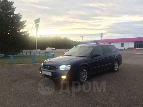 Subaru Legacy, 1998 год, 270 000 руб.