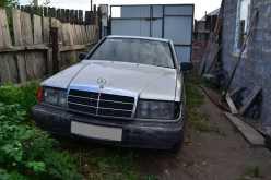 Минусинск 190 1992