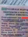 Лада Гранта, 2012 год, 120 000 руб.