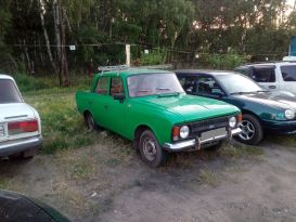 Омск 412 1986
