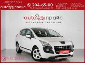 Красноярск 3008 2012