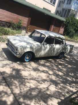 Симферополь 412 1965