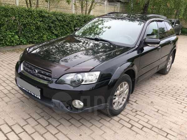 Subaru Outback, 2005 год, 555 000 руб.