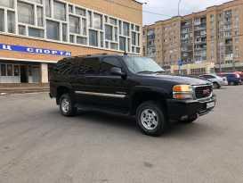 Москва Yukon 2002