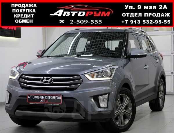 Hyundai Creta, 2016 год, 1 187 000 руб.