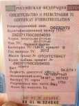 ИЖ 2715, 2012 год, 90 000 руб.