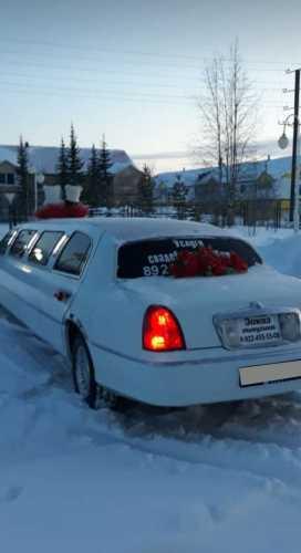 Пангоды Town Car 2000