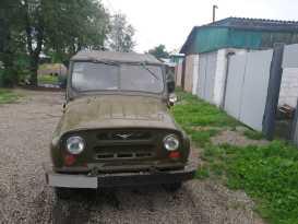 Черемхово 3151 1992