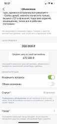 Ford Focus, 2012 год, 356 000 руб.