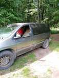 Chrysler Voyager, 1998 год, 170 000 руб.