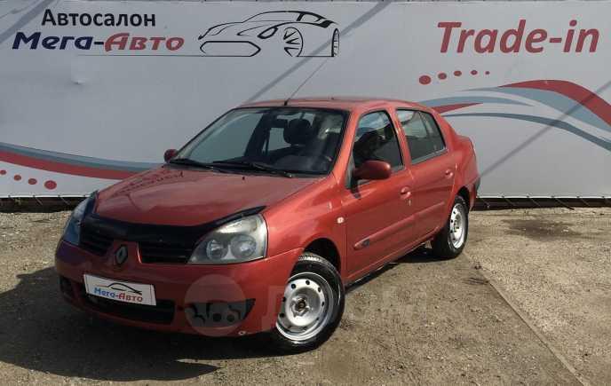 Renault Symbol, 2007 год, 169 000 руб.