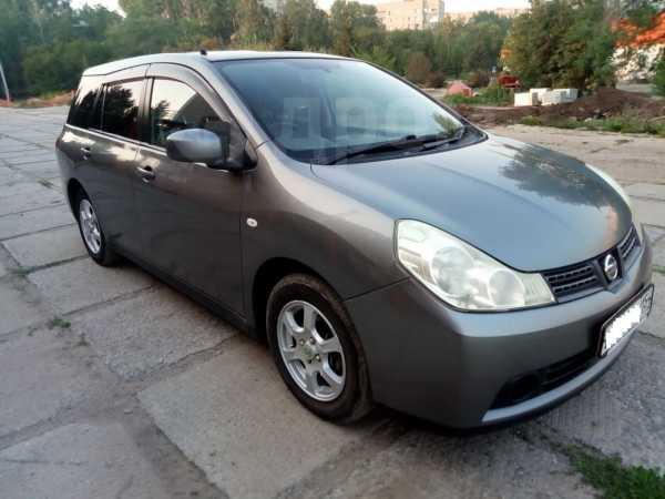 Nissan Wingroad, 2008 год, 420 000 руб.