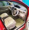 Toyota Raum, 2004 год, 265 000 руб.