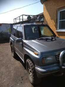 Омск Escudo 1992
