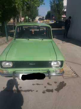 Керчь 2140 1984