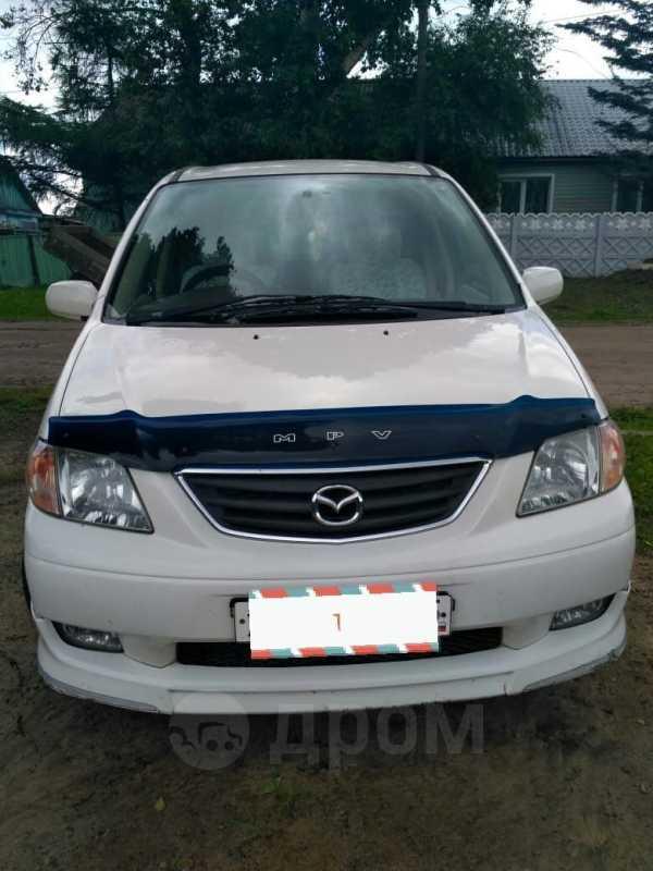Mazda MPV, 1999 год, 235 000 руб.