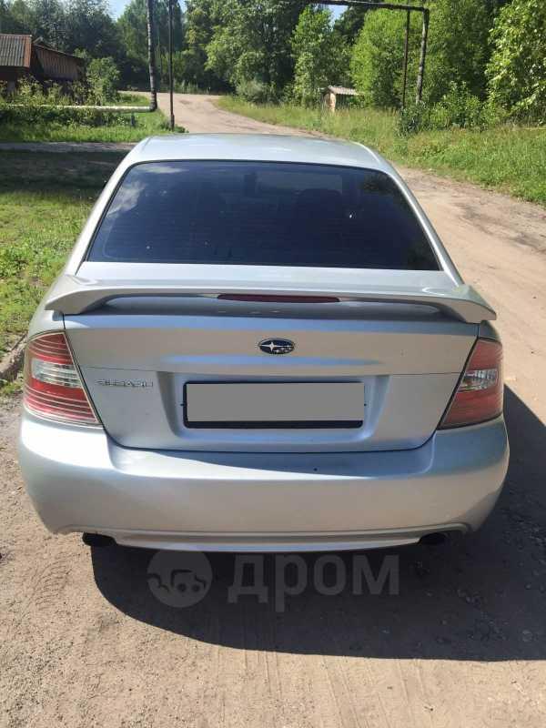 Subaru Legacy, 2005 год, 330 000 руб.