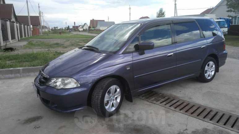 Honda Odyssey, 2002 год, 440 000 руб.