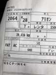 Toyota Allion, 2017 год, 995 000 руб.