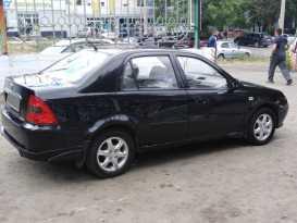 Магнитогорск CK 2007