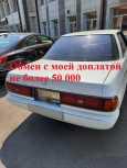 Toyota Mark II, 1990 год, 95 000 руб.