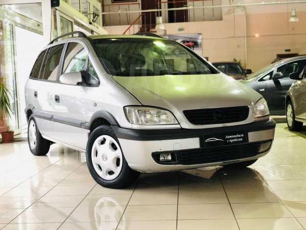 Opel Zafira, 2001 год, 189 900 руб.