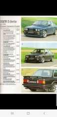 BMW 3-Series, 1986 год, 250 000 руб.
