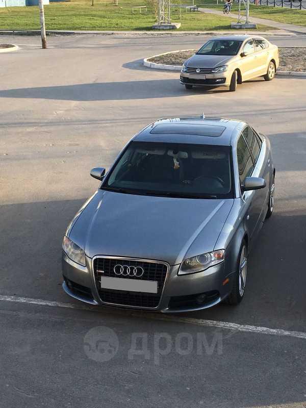 Audi A4, 2008 год, 530 000 руб.