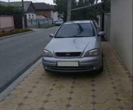 Нальчик Astra 2000