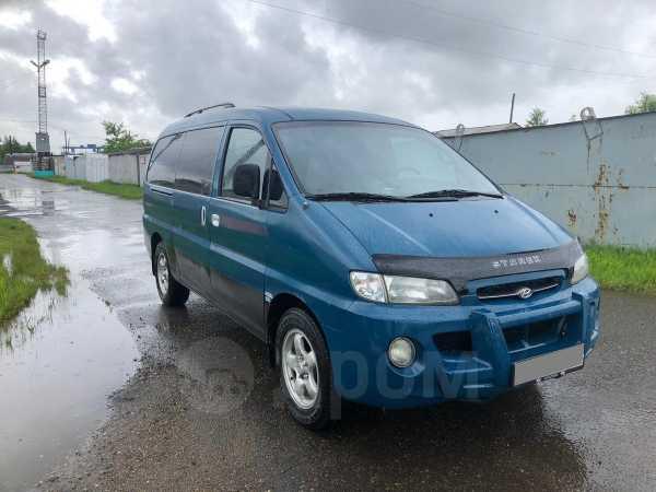 Hyundai Starex, 1997 год, 140 000 руб.