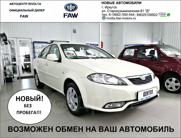 Daewoo Gentra, 2014 год, 499 900 руб.