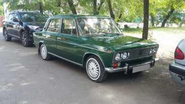 Абакан Лада 2103 1977