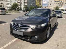 Омск Accord 2010