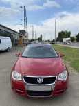 Volkswagen Eos, 2006 год, 700 000 руб.
