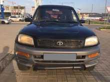 Краснодар RAV4 1996