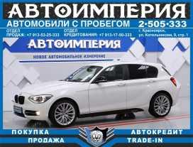 Красноярск 1-Series 2012