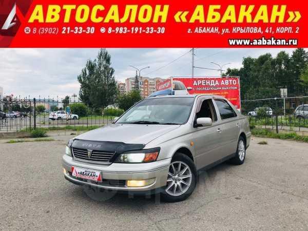 Toyota Vista, 1998 год, 319 000 руб.