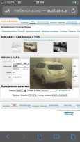 Nissan Leaf, 2012 год, 387 000 руб.