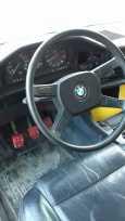 BMW 5-Series, 1984 год, 85 000 руб.