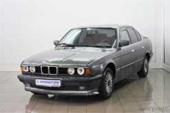 Москва 5-Series 1988